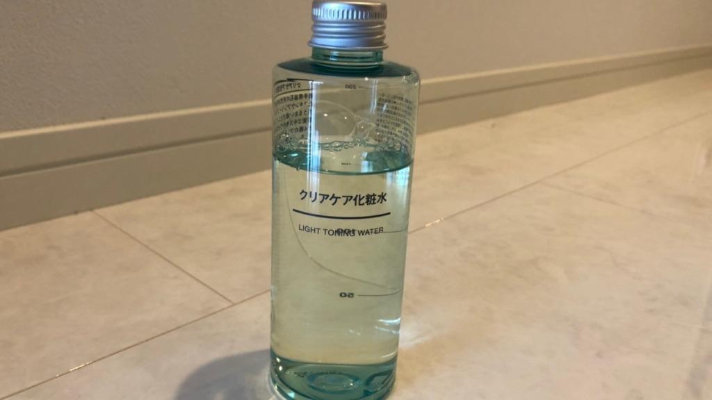 無印クリアケア化粧水