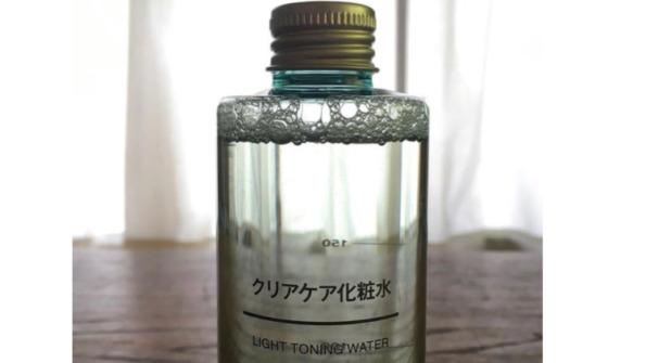 クリアケア化粧水デザイン