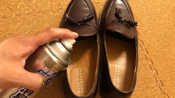 革靴のニオイ取り消臭スプレー