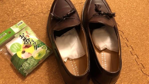 革靴のニオイ取り重曹