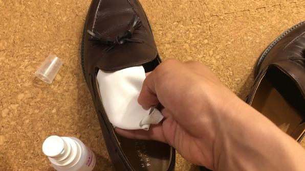 革靴のニオイ取りエタノール拭き