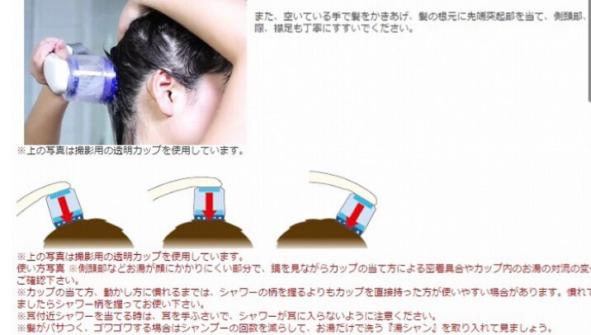 頭皮汚れを落とすためシャワーを直接当てる